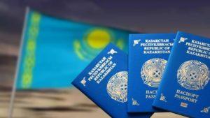 Второе гражданство и ПМЖ для граждан Казахстана