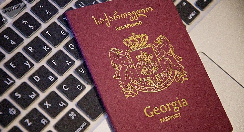 Второе гражданство или ВНЖ: как правильно сообщить об этом на Родину