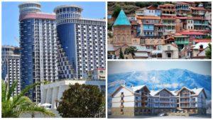 Недвижимость в Грузии. Почему стоит приобрести, как сделать это правильно и с максимальной выгодой