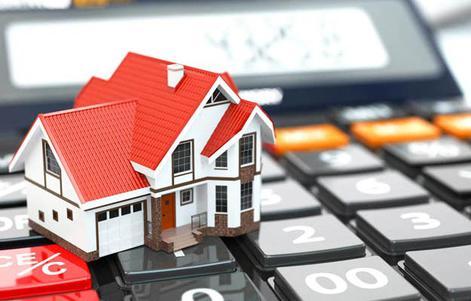 Налог на землю и имущество