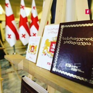 COVID19 vs(&) право. Что такое режим чрезвычайного положения по Конституции Грузии.