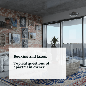 Booking and taxes. Topical questions of apartment owners