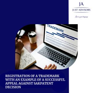 Registration of a trademark with an example of a successful appeal against Sakpatent decision